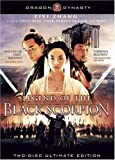 Legend of the Black Scorpion (Two-Disc Ultimate Edition) [Import]