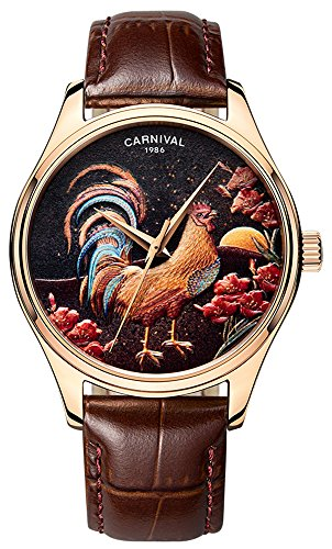 CARNIVAL Men's Animal Cock Analog Display Automatic Mechanical Multi-Color Watch (Brown)