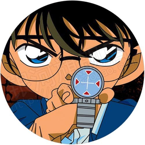 Detective Conan watch Kidd animation peripheral men and women girls students same paragraph retro sweater chain necklace pendant flip ()
