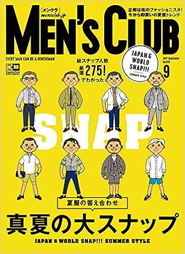 メンズクラブ 2017年09月号 [Men's club 2017-09]