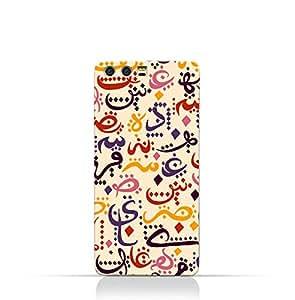 AMC Design Huawei Honor 9 TPU Silicone Case with Arabic Geometric Pattern