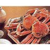 ずわい蟹 ズワイガニ 2尾入 ボイルズワイガニ 姿 冷凍