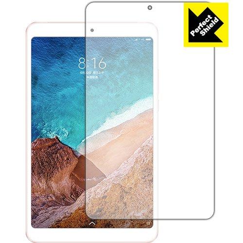沼地タバコ手のひら防気泡 防指紋 反射低減保護フィルム Perfect Shield Xiaomi Mi Pad 4 日本製