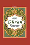 img - for The Qur an: An English Translation book / textbook / text book