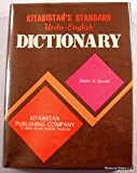 img - for Kitabistan's 20th-Century Standard Dictionary: Urdu Into English book / textbook / text book