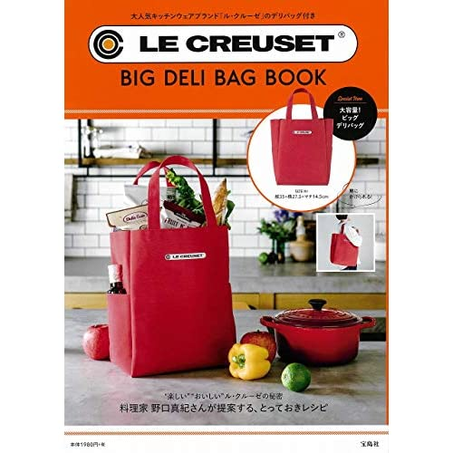 LE CREUSET BIG DELI BAG BOOK 画像
