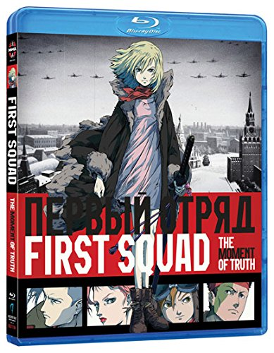 First Squad [Blu-ray]
