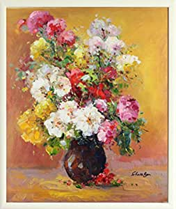 PINTURA al óleo jarrón Sommerblumen en - 50 x 60 cm EN lienzo/20 x 60,96 cm enmarcado en blanco marco de madera