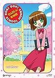 Doki Doki School Hours - 1st Hour