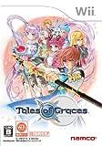 Tales of Graces [Japan Import]