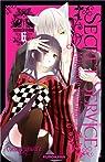 Secret Service, Maison de Ayakashi, tome 6 par Cocoa