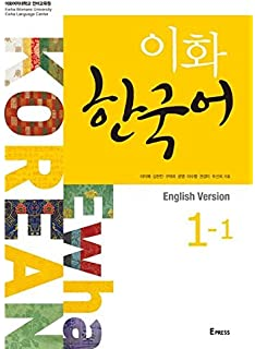 Once Upon A Time In Korea Book