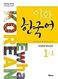 Ewha Korean. 1-1 (in English) (Korean edition)