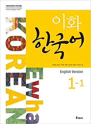 Korean math textbook pdf