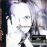 Returner: Yami No Shuen 1 by Gackt (2001-08-21)