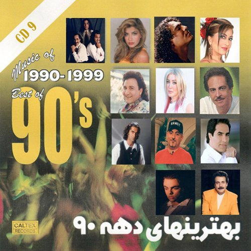 Best of 90's Persian Music Vol 9 (The Best Persian Music)