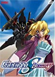 Mobile Suit Gundam Seed Destiny, Vol. 5