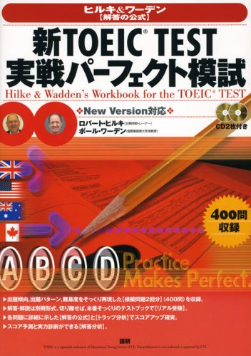 New TOEIC TEST combat Perfect Moshi ([CD + Text) ISBN: 4876151768 (2008) [Japanese Import]