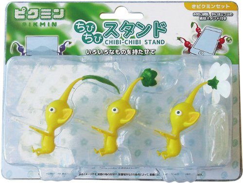 Sipped Stand-out Pikmin set