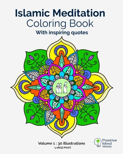 Islamic Meditation Coloring Book, Volume 1: Large print, 30 illustrations with teachings and verses from the Holy Quran. ebook