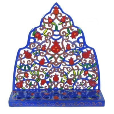 Moroccan Pomegranate Tree Hand Painted Laser Cut Metal Hanukkah Menorah by Yair Emanuel