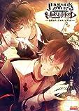 DIABOLIK LOVERS MORE, BLOOD Official Visual Fan Book [Japan Import]