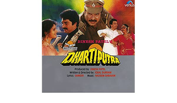 Love Dharti Putra Full Movie Download In Hd