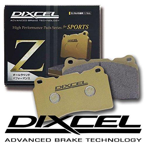 DIXCEL ディクセル ブレーキパッド Zタイプ フロント用 メルセデス ベンツ (X253 GLC250 4MATIC SPORTS 259346C 16/02~) B07737YFSN