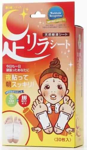 Ashirira Foot Relax Sheet - Red Pepper By Ashirira for Women - 30 Pc Patches, 30count