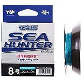 よつあみ(YGK) ナイロンライン GALIS シーハンター マリンブルー ソフトタイプ 5m 8号 55lb ブルー