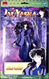 INUYASHA SERIES 4 NARAKU FIGURE by Toynami