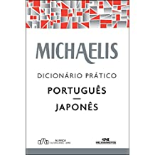 Michaelis. Dicionário Prático Português-Japonês