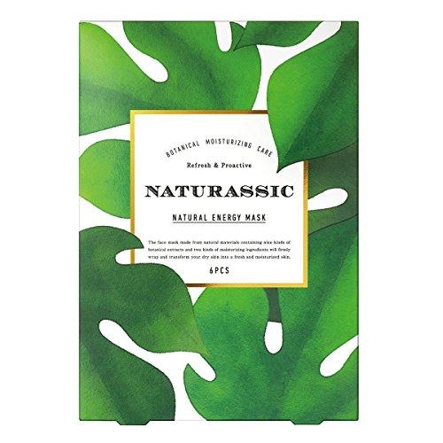네츄라 쉬크 보타니카루 페이스 마스크 농후 미용액 25ml 6 매들어감 고밀착 바탕이 두꺼운 것 씨트
