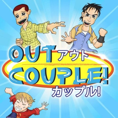 out couple original soundtrack by out couple on amazon. Black Bedroom Furniture Sets. Home Design Ideas