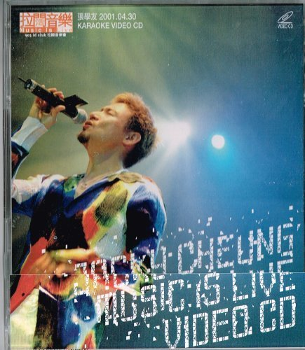 Music Is Live By Jacky Cheung Karaoke VCD Format by Unknown (0100-01-01) by