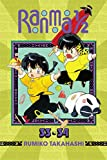 Ranma 1/2 (2-in-1 Edition), Vol. 17: Includes Vols. 33 & 34