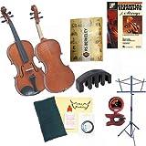 15'' Gigla European Viola 'GEMS 2' Viola Outfit w/Bonus Viola Players Mega Pack