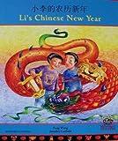 Li's Chinese New Year