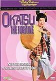 Legends Of The Poisonous Seductress #3: Okatsu the Fugitive