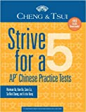 Strive For a 5: AP Chinese Practice Tests (Cheng & Tsui Ap Preparation Series)