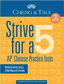 chinese cbe practice