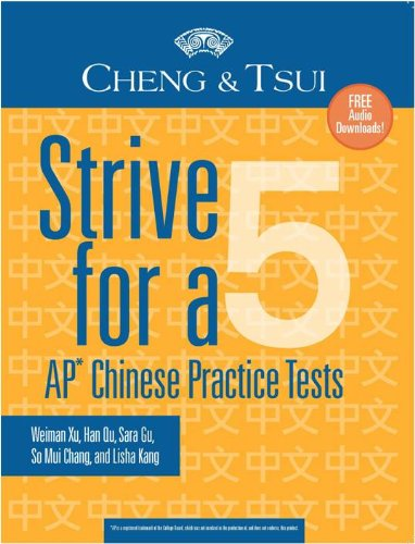 Strive For a 5: AP Chinese Practice Tests (Cheng & Tsui Ap Preparation Series) (English and Chinese Edition)