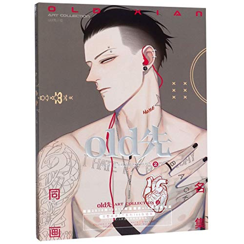 List of the Top 9 old xian art collection 2 you can buy in 2020