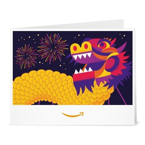 Amazon Gift Card - Print - Chinese New Year