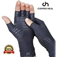 Copper HEAL Arthritis Compression Gloves - Best Medical Copper Gloves Guaranteed to Work for Rheumatoid Arthritis, Carpal Tunnel, RSI, Osteoarthritis & Tendonitis - Open Finger