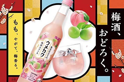 サッポロ ウメカク 果実仕立ての梅酒カクテル 白桃 [ 500ml ]