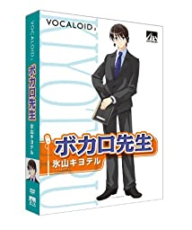 VOCALOID2 Hiyama Kiyoteru [Japan Import]