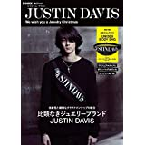 JUSTIN DAVIS We wish you a Jewelry Christmas ボディバッグ