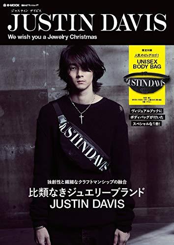 JUSTIN DAVIS Jewelry Christmas 画像 A