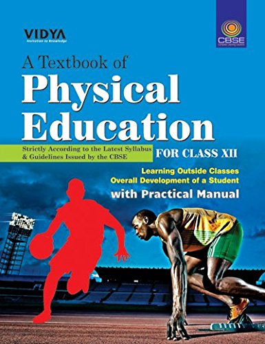 Physical Education Book In Hindi